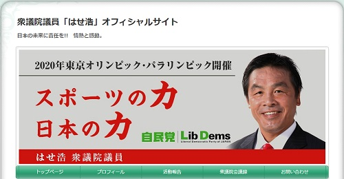 hasehiroshi_151013.jpg