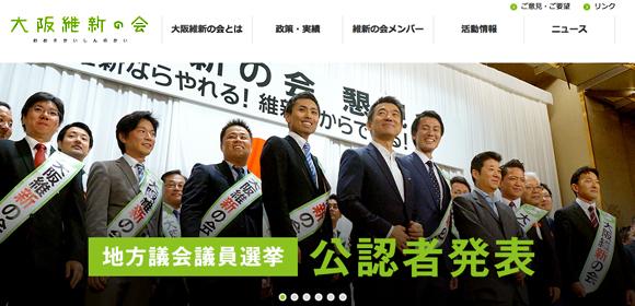 hashimoto_01_141004.jpg