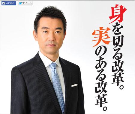 hashimoto_01_150307.jpg