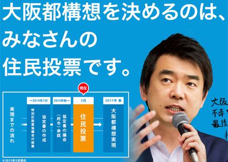 hashimoto_01_150515.jpg
