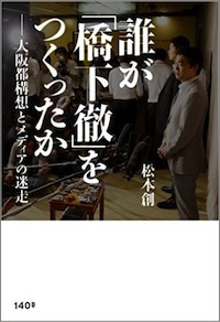 hashimoto_1123.jpg
