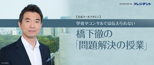hashimoto_170116.jpg