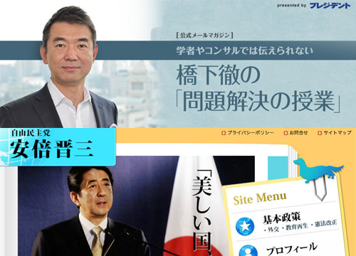 hashimotoabe_01_160411.jpg