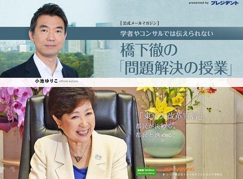 hashimotokoike_161121.jpg