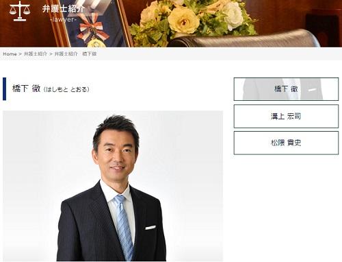 hashimototoru_151227.jpg