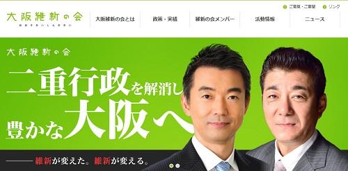 hashimototoru_160701.jpg