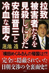 hasuike_151220.jpg