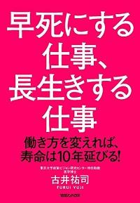 hayajini_140921.jpg