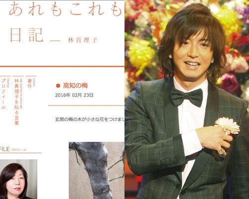 hayashikimura_160225_top.jpg