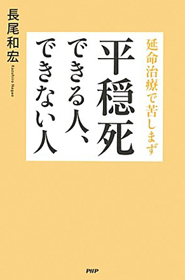 heiounshi_01_140814.jpg