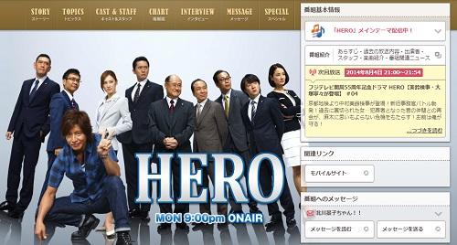 hero_140804.jpg
