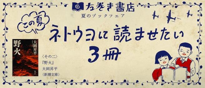 hidarimaki2c_140812.jpg