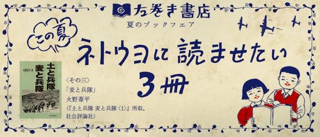 hidarimaki3c_140813.jpg