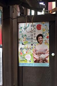 hikawa_012.jpg