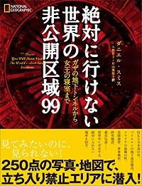 hikoukaikuiki_150116.jpg