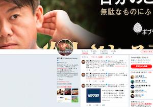 ホリエモン、浅田真央のタクシー運転手叩きは弱い者いじめだ! タクシー運転手の置かれた過酷な環境をわかっているのかの画像1
