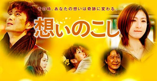 hirosue_03_150409.jpg