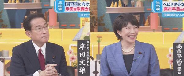 総裁選で自民党のテレビジャックが始まった!『ひるおび!』などワイドショーはコロナ対策放置、国会拒否を批判せず総裁選候補PRの画像1