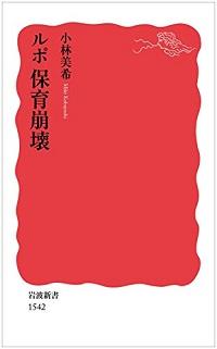 hoiku_150512.jpg