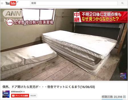 hokkaidodanji_01_160604.jpg
