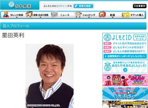 hoshida_150729.jpg