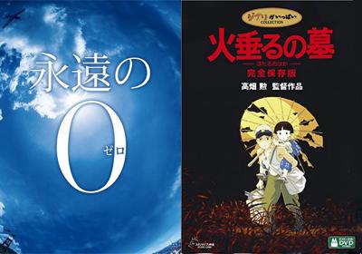 hotarunohakazero_01_150731.jpg