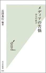 hujikameyama_01_140726.jpg