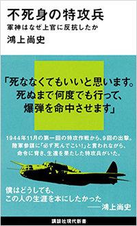 hujiminotokkouhei_01_180226.jpg
