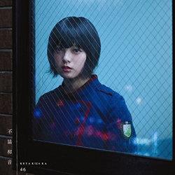 欅坂46平手友梨奈ひとりの負傷で武道館公演がキャンセルに! 平手一強体制に他メンバー「私がセンターになっても誰も喜ばない」の画像1