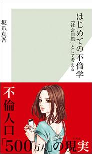 huringaku_01_151003.jpg