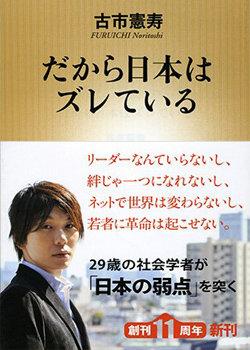 huruichi_180121_top.jpg