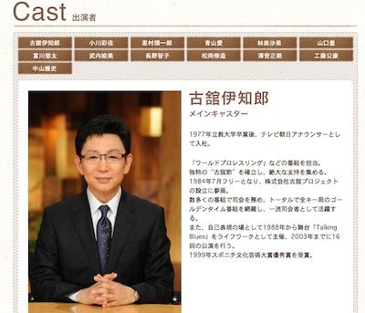 hurutachi_140715.jpg