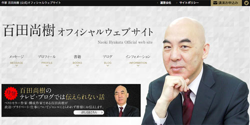 hyakutanaoki_01_150627.jpg