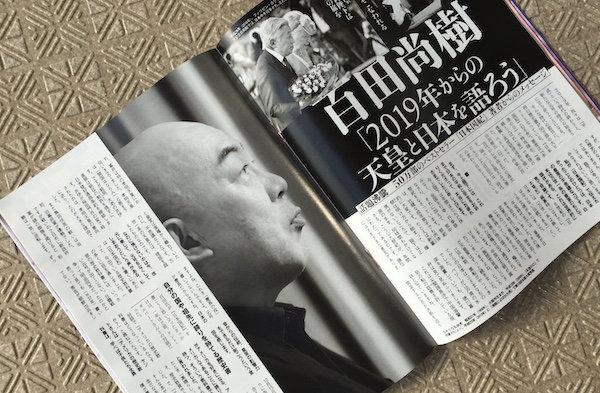 hykuta_01_20181220.jpg