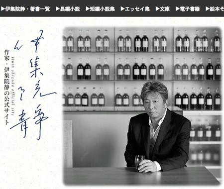 ijuinshiuka_141105.jpg