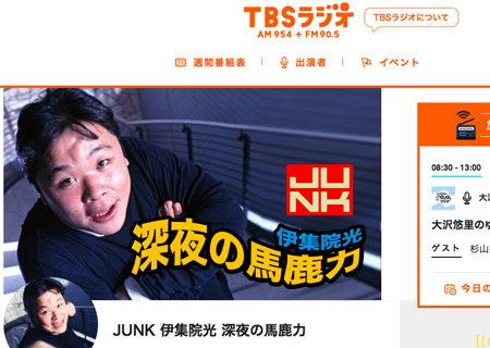 ijyuuin_160324_top.jpg