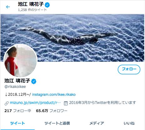 池江璃花子のツイートを菅政権やメディアが五輪反対運動封じと開催世論誘導に利用! これまでも池江を強行開催の広告塔にの画像1