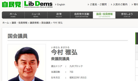 imamura_170405_top.jpg