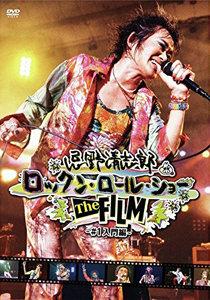 imawanokiyoshiro_01_160502.jpg