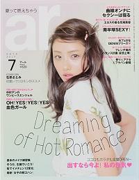 ishiharasatomi_140727.jpg