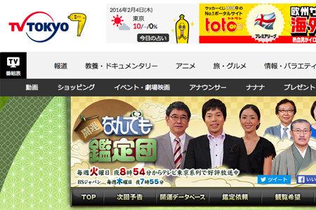 ishizaka_160204_top.jpg