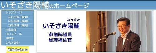 isozaki_150614.jpg