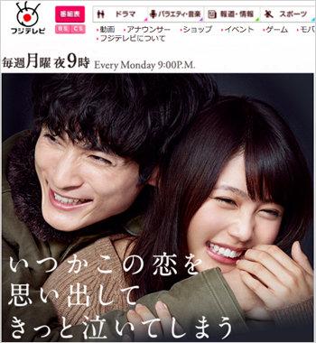 itsukakonokoi_10_160314.jpg