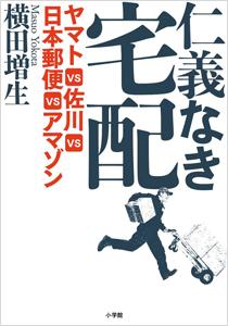jinginakitakuhai_01_151005.jpg