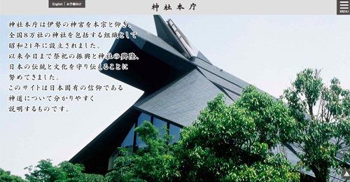 jinjahoncho_01_181215.jpg