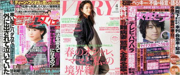 joseishi_01_160222.jpg