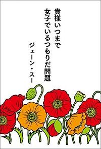 joshi_140901.jpg