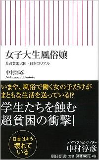 joshidaisei_151104.jpg