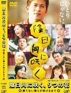 kagehinatanisaku_01_171323.jpg