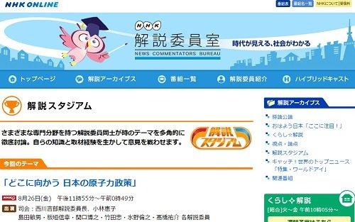 kaisetsu_160830.jpg